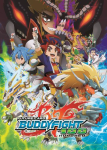 ©Buddyfight Project 2015/Aichi Television